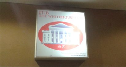 White House Pub Launching